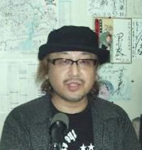 Yoshiuramm