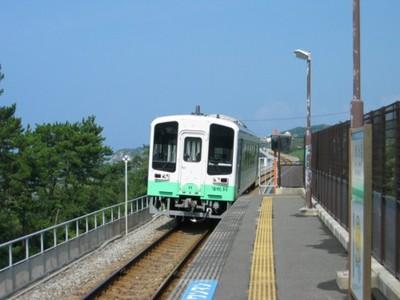 Nishibuneki