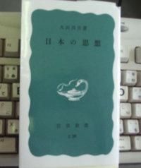 Maruyama01
