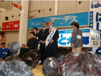 Hasimoto1mmsenkyo2004