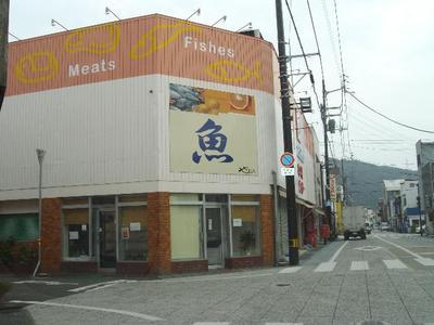 Nakamuras1_r