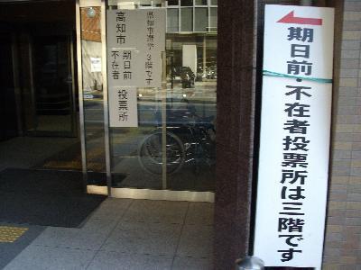 Kizitumae02_r