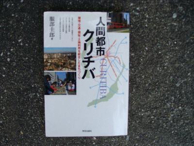 Kuruchibahon1_r