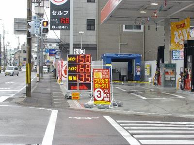 Gsnakamura_r