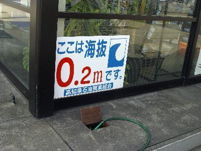 Kaibatu_r