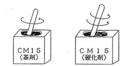 Cm15sorezorekakuhan