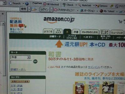 Amazon_r_1