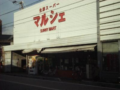 Asahis_r