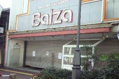 Baruza_1