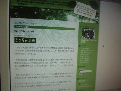 Blog2_r