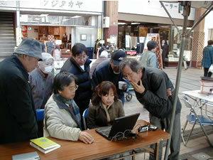 Blog_2hariyama