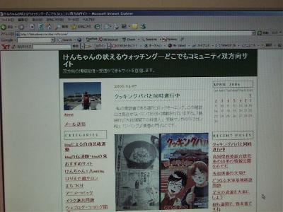 Blog_r