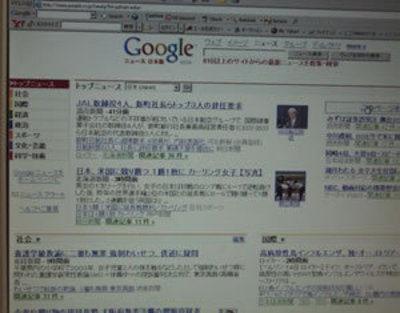 Google1_thumb