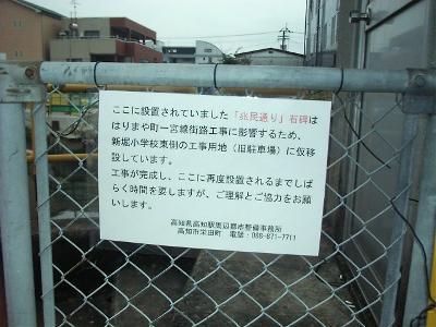 Harigami_r