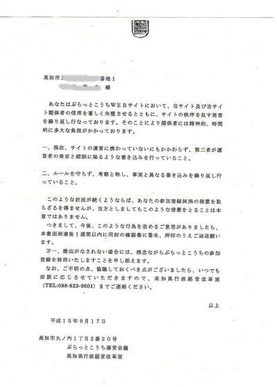 Kakikomiteishi0391711