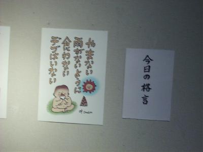 Kakugen2_r