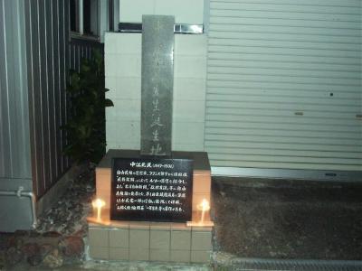 Nakae1_r