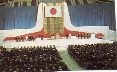 Okinawahenkan