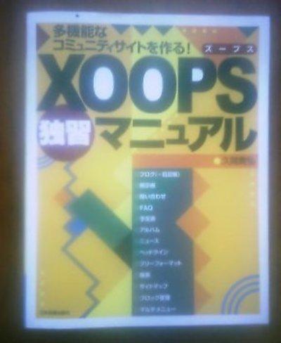 Xoopshon