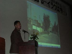 Yasuda1
